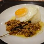 タイかぶれ食堂 - 「ミニ ガバオ」