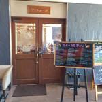 アンシエーヌ - 入口  8月の自家製パンの紹介