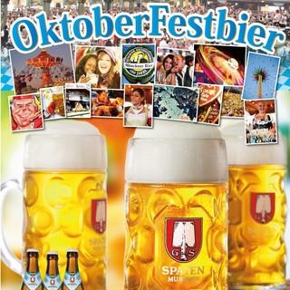 ドイツビールの新酒。『オクトーバーフェストビア』スタート記念