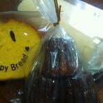 ボン クール - 自家製ロールケーキはあったらいつも買う♡始めてのカヌレとパンプキンパンプキン!ニコニコマークの袋が可愛い