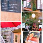 桃の農家カフェ ラペスカ - 台帳にお名前を書いてお待ちください(๑˃̵ᴗ˂̵)