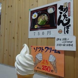 山王食品 - 料理写真:豆乳ソフト250円