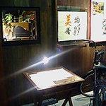 美酒美肴 くすのき - 「くすのき」入り口(2005年7月撮影)
