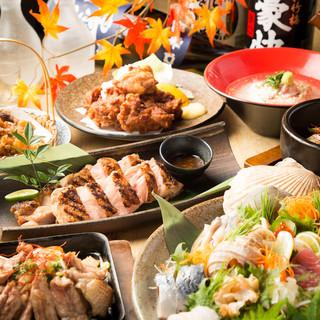 北海道の旬の食材を贅沢に使った宴会コース!