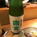 酒・肴「赤津庄兵衛」 -