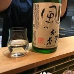 十割蕎麦 千花庵 - 日本酒