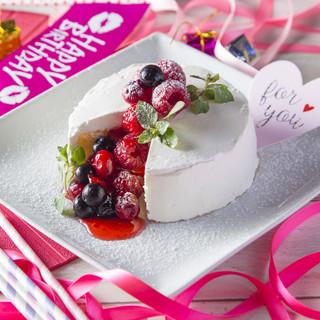 誕生日のお客様には、コースご利用でデザートプレートプレゼント