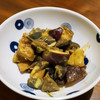 チムウォック - 料理写真:水茄子のピータン和え
