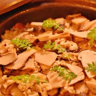 【名物】〆の炊き込みご飯