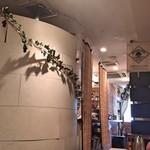 Oca - 店内