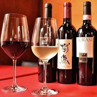 南イタリアや熊本の、豊富でマニアックなワインメニュー