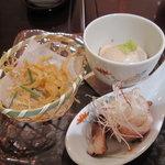 明徳  - 前菜