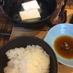御厨 - ご飯と湯豆腐