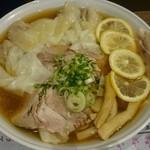 中華そば ぼたん - レモンワンタン麺(大盛り)