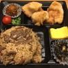 鶏三和 - 料理写真:
