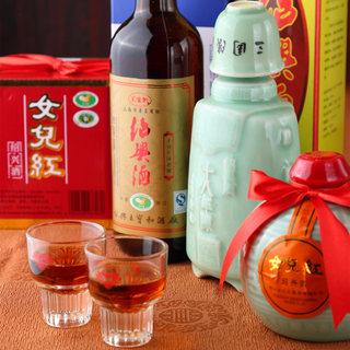 当店自慢の中華のお供に!紹興酒が香りを彩ります!
