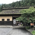 丹三郎 - 【2017.8.2】長屋門。