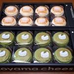 パティシエ エス コヤマ - チーズケーキ