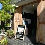 かふぇ・ど・くら - 外観(入口)