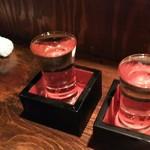 酒と飯 まる五 -