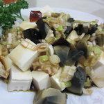 普天河 - ピータン豆腐