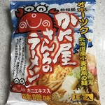 72374405 - かに屋さんちのラーメン 味噌味 230円(税込)