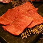 炭火焼ホルモン ぐう - 本日の特選赤身(上ロース)