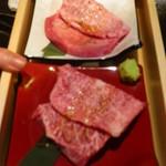 炭火焼ホルモン ぐう - 「三段盛り」最上段(タン元、ヘッドバラ、タテバラ、カイノミ)