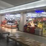 とびしま柑橘工房 - 広島空港内 近くにはいろんな店が並んでいます(2017.08.30)