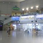 とびしま柑橘工房 - 広島空港内(2017.08.30)