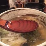 ボンゴレ亭 - 綺麗なスープで幸せな香り