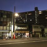 山城屋酒場 - 背後のマンションとのコントラスト(≧∀≦)