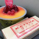 グランビィラジュ おおむら菓子舗 - ダブルレアチーズとカッツァ
