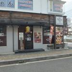 Menshoudaigo - 外観(2017.8.6)