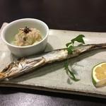 司 - ウルメイワシの丸干しとりゅうきゅう酢