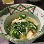 司 - 鯨ウネの辛子煮