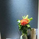 恵比寿 箸庵 - ここに置いてありました