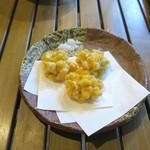 恵比寿 箸庵 - トウモロコシの天ぷら