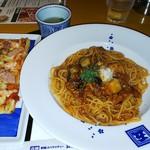 五右衛門 - 茄子とモッツアレラチーズのミートソース(パスタ)+ミックスパイピザ