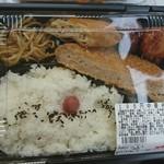 ラ・ムー - 料理写真:198円中華弁当