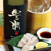 寿司ろばた 八條 - 【9月限定】料理を何倍も美味しくする、辛口日本酒!『豊潤 〈純米大吟醸〉』