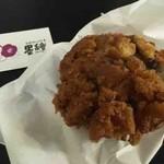 墨繪 - 料理写真:カレーパン