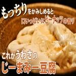 京琉酒彩 海月 - 料理写真: