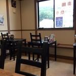 泰鵬支店 - テーブル席