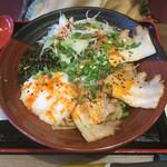 四川麺匠 炎 - 台湾風まぜそば800円