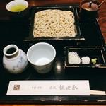 観世水 - 二色盛り(せいろ・田舎蕎麦) @950円 まずはせいろから提供されます。食べ終わったら田舎蕎麦に。