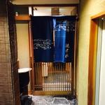 観世水 - 上質で高級な赤坂の蕎麦屋さん。