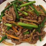 龍華楼  - 細切り牛肉とニンニクの芽炒め