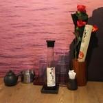 五島人 - アゴ出汁醤油をアジのたたきに垂らしていただきました。