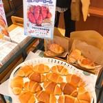神戸屋フレッシュ - 美味しそうな塩パン